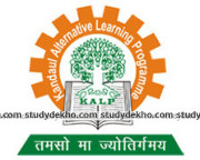 Kalp Education - Institute of Research & Development Logo