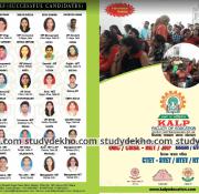 Kalp Education - Institute of Research & Development Gallery
