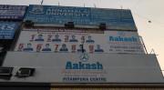 Aakash Institute (Engineering) Gallery