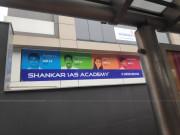 SHANKAR IAS ACADEMY Logo