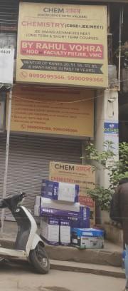 Chemshastra by Rahul Vohra Logo