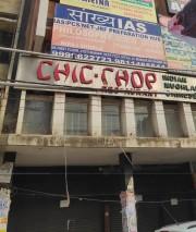 SAMKHAYA IAS Gallery
