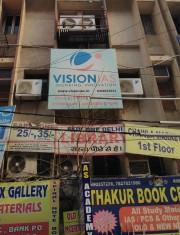 VISION IAS Logo