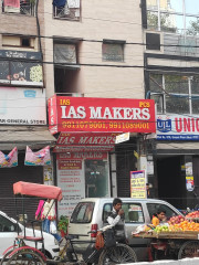 IAS MAKERS Logo