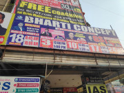 Bharti Concept Academy Gallery