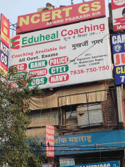 EDUHEAL COACHING Logo