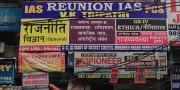 Reunion IAS Gallery