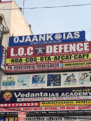 L.O.C DEFENCE ACADEMY Gallery