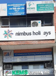 KEMS GLOBAL INDIA Logo