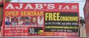 AJABS IAS Gallery