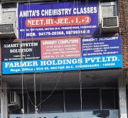AMITA'S CHEMISTRY CLASSES Logo