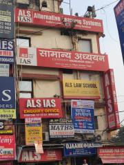 ALS IAS Gallery