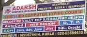Adarsh Computer Institute Gallery