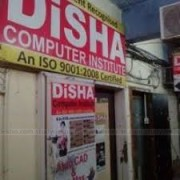 Disha Computer Institute Logo