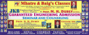 Mhatre & Baig's Classes Gallery