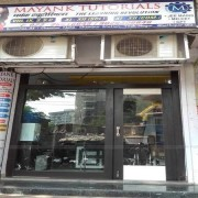 Mayank tutorials Gallery
