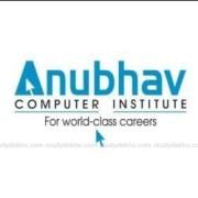 Anubhav Computer Institute Gallery