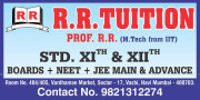 R R Classes Gallery