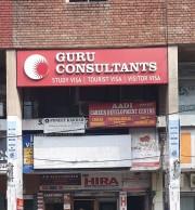 GURU CONSULTANTS Logo