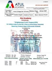 Atul Academy Logo