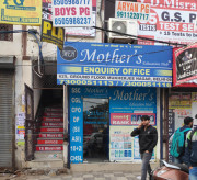 MOTHER'S EDUCATION HUB Gallery