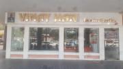 Vinay Hari Education Consultancy Gallery