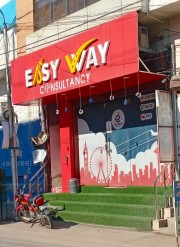 EASYWAY CONSULTANCY PVT. LTD Logo