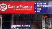 CAREER PLANNER Logo