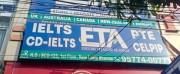 ETA IMMIGRATION Logo