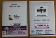 Jariwala Commerce Classes Logo