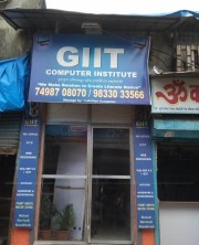 GIIT Computer Institute Gallery