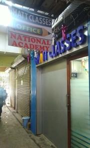 BHATT CLASSES Logo
