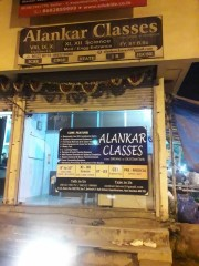 Alankar classes Logo