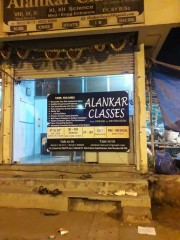Alankar classes Gallery