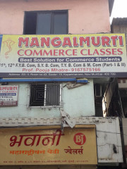 Mangalmurti commerce classes Logo