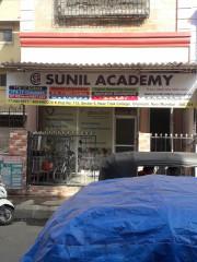 Sunil Academy Logo