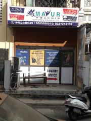 Mayur Educare Gallery