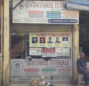Vijayshree Tutorials Logo