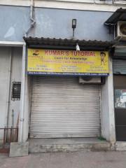 Kumar's tutorials Gallery