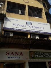 Vivaan Tutorials Logo