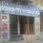 Deepak Classes Gallery