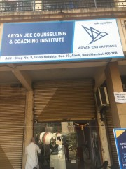 Aaryan JEE coaching institute Logo