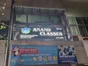 Anand classes Logo