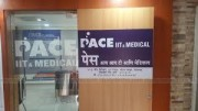 Pace IIt and medical Gallery