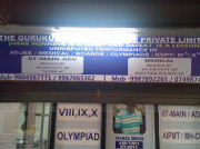 The gurukul practice centre private limited Logo