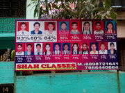 Shah Classes Logo