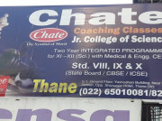 Chate coaching classes Logo