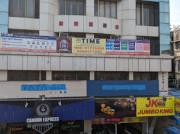 Triumphant institute of management education Logo