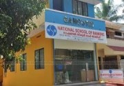 National School of Banking Logo