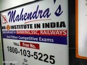 Mahendra's banking institue Logo